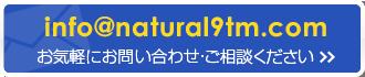 八王子・立川エリアの自動車修理、車検、板金塗装「ナチュラル9」